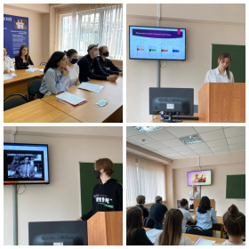 В ИПРИМ состоялась отчётная конференция по итогам учебной практики