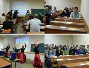 Мастер-классы по испанскому языку и фламенко в ИИМСИКТ