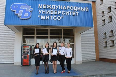 Победа студентов ИРГЯИГТ на международном конкурсе в г.Минске