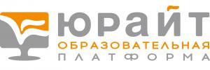 Участие заведующего кафедрой ЛПИЯ ИИЯМТ ПГУ в серии вебинаров на образовательной платформе «Юрайт»