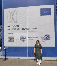 Представитель ПГУ на Российской креативной неделе