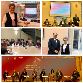 Трансформацию университетского образования обсудили в Президентской библиотеке в Санкт-Петербурге