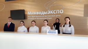 """Волонтеры ПГУ помогли организовать конференцию """"Hospitality Business Day"""""""