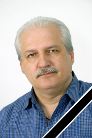 Некролог – Перминов Валентин Иванович