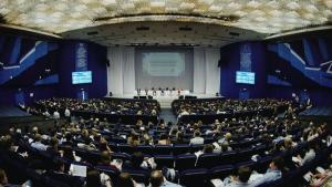Представители ПГУ приняли участие в семинаре-совещании в Москве