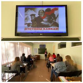 В ИИЯМТ ПГУ состоялось мероприятие на тему «Освобождение Северного Кавказа от немецких захватчиков».
