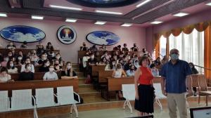 Презентация дополнительных образовательных программ в ИПиМ
