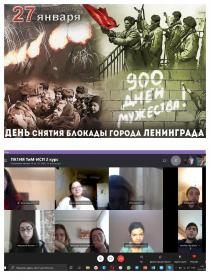 Студенты ИИЯМТ ПГУ отметили 77 летнюю годовщину со Дня снятия блокады Ленинграда