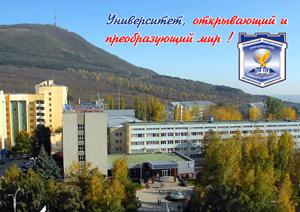 27 октября 2012 года в ПГЛУ  - День открытых дверей