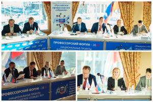 Ольга Тимофеева: «Доработка законодательства невозможна без опоры на научное сообщество»