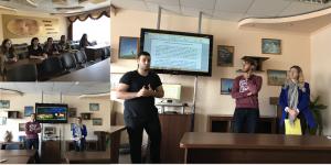 Разработка бренда ИИЯМТ для привлечения студентов из Испании