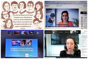 Международный День преподавателя французского языка