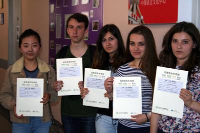 Студенты ИПиМ получили сертификаты HSK