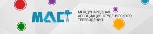 Пятигорский государственный университет вступил в Международную ассоциацию студенческого телевидения