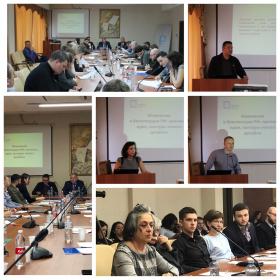 Круглый стол «Изменения в Конституции РФ: причины, идеи, контуры нового дизайна»