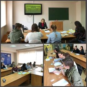 Научно-методический семинар «Христианские образы и мотивы в творчестве Ф.М.Достоевского»