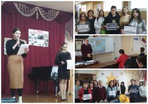 Мероприятие «Мы помним» в Центре иврита и израильской культуры ПГУ