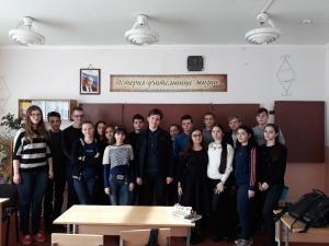 Проект «Управляй своим образованием» в ИРГЯИГТ