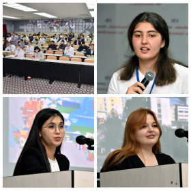 Молодежный форум «Россия – наш общий дом»