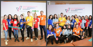 Студенты ПГУ приняли участие в очном этапе стипендиальной программы В. Потанина
