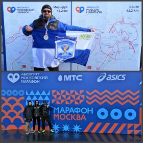 В 80 лет ПГУ на Московском марафоне