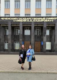 Участие представителей ПГУ в форуме «Северный Кавказ 2030: новая экономика» в г. Грозном