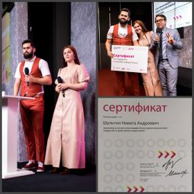 Команда Пятигорского государственного университета победила в федеральном конкурсе «Культурная инициатива и лидерство в креативных индустриях»