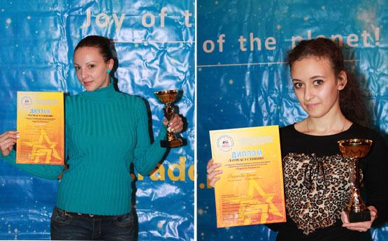 Танцевальная группа «Страйк» стала лауреатом конкурса «Радость Планеты»