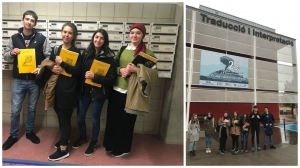Приветствие студентов ИРГЯИиГТ ПГУ из Автономного Университета Барселоны