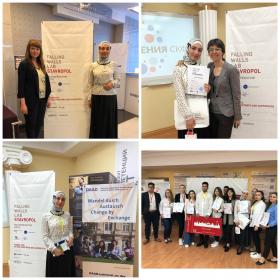 Студентка ПГУ – победитель регионального финала международного конкурса инновационных проектов «Falling Walls Lab 2021»
