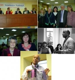 Всероссийский семинар преподавателей французского языка