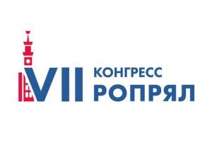 Профессор В. И. Шульженко выступил на VII Конгрессе РОПРЯЛ