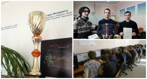 Студенты ПГУ – лучшие IT-специалисты