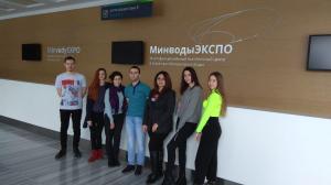 Посещение выставочного центра Минводы ЭКСПО