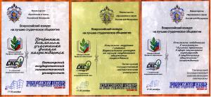 ПГЛУ – победитель всероссийского конкурса на лучшее студенческое общежитие