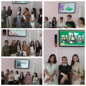 Ежегодный конкурс «Математика в зеркале искусства» в ИИЯМТ