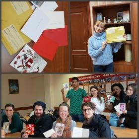 Международный культурно-образовательный проект «Привет из России»