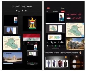 Очередное онлайн заседания клуба арабского языка и культуры