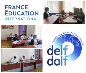 Майская сессия французских экзаменов DELF и DALF в ПГУ