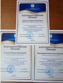 В ПГУ провели конкурс эссе, посвященный 20-летию Психологической службы