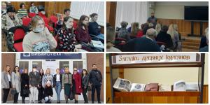 Студенты ИИЯМТ побывали на лекции археолога, сотрудника Института археологии РАН М.Ю. Меньшикова