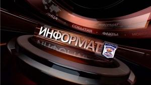 «Информат ПГЛУ» теперь на телеканалах «ТНТ» и «СТС» Ставропольского края