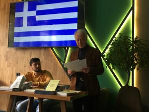 Презентация русско-понтийского словаря состоялась в Центре греческого языка и культуры