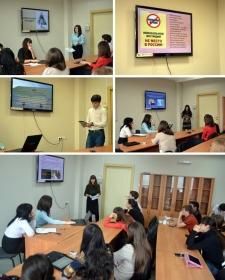 """Интерактивное практическое занятия на тему """"Нужна ли ювенальная юстиция в РФ?"""""""