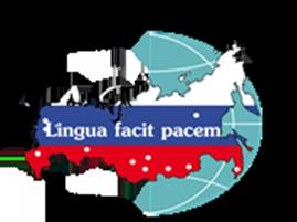 Межрегиональная олимпиада школьников  «Евразийская лингвистическая олимпиада»
