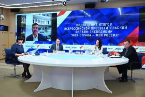 Представители ПГУ - победители конкурса «Моя страна – моя Россия» приняли участие в церемонии награждения в ТАСС