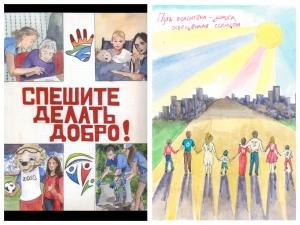Студенты ПГУ – лауреаты Всероссийского конкурса социальных плакатов